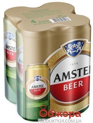 Пиво з/б 5% Amstel 4*0,5 л – ІМ «Обжора»