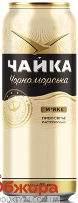 Пиво з/б Перша Приватна Броварня Чайка Чорноморська 0,5 л – ІМ «Обжора»
