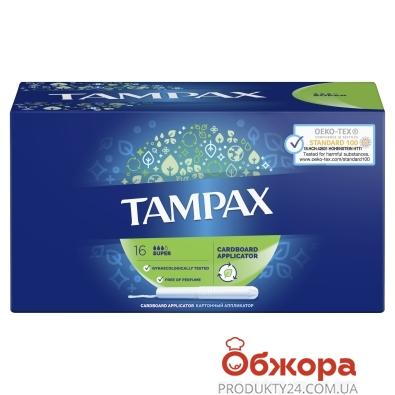 Тампони TAMPAX CEF тампони з апл. Super Duo 16 шт – ІМ «Обжора»