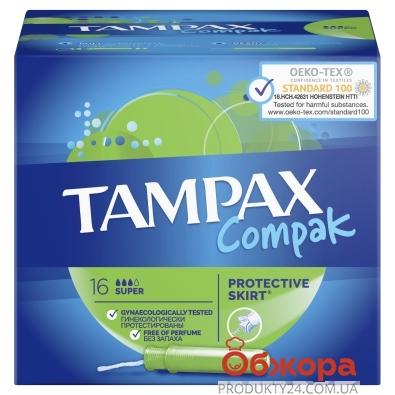 Тампони TAMPAX Compak тампони з апл. Super Duo 16 шт – ІМ «Обжора»