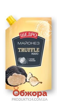 Майонез Truffle mayo 60% Щедро 190 г – ІМ «Обжора»