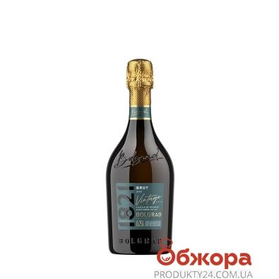 Вино біле брют ігристе 1821 Vintage Bolgrad 0,75 л – ІМ «Обжора»