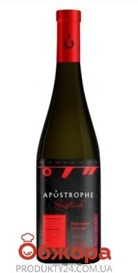 Вино червоне н/сол Apostrophe Bastardo 0,75 л – ІМ «Обжора»