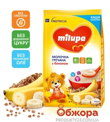 Каша гречана молочна з бананом з 6 міс Milupa 210 г – ІМ «Обжора»