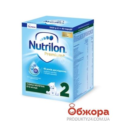 Молочна суміш Nutrilon-2 1000 г – ІМ «Обжора»