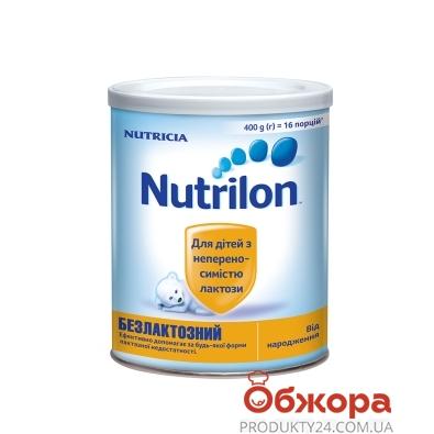 Молочна суміш безлактозна Nutrilon 400 г – ІМ «Обжора»
