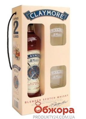 Набір віскі Клеймор + 2 склянки  0,7 л – ІМ «Обжора»