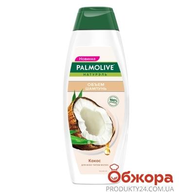 Шампунь Натурель Об`ємКокос Palmolive 380 мл – ІМ «Обжора»