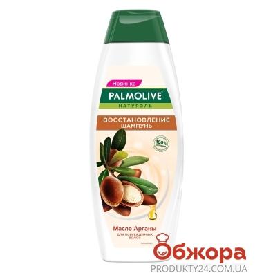 Шампунь Натурель Відновлення Олія Аргани Palmolive 380 мл – ІМ «Обжора»