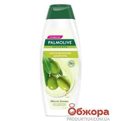 Шампунь Натурель Відновлення Олія Оливи Palmolive 380 мл – ІМ «Обжора»