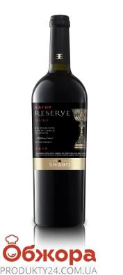 Кагор червоний солодкий десертний Shabo Reserve 0,75 л – ІМ «Обжора»