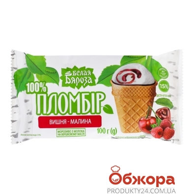 Морозиво Пломбір з джемом вишня - малина Белая Бяроза 100 г – ІМ «Обжора»