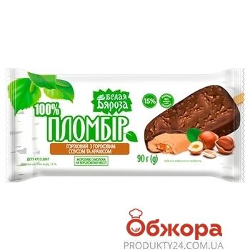 Морозиво Горіховий з горіховим соусом Белая Бяроза 90 г – ІМ «Обжора»