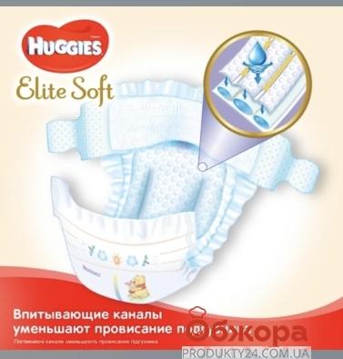 Підгузки Huggies Еліт Софт 3 (5 - 9кг) 40х4 – ІМ «Обжора»