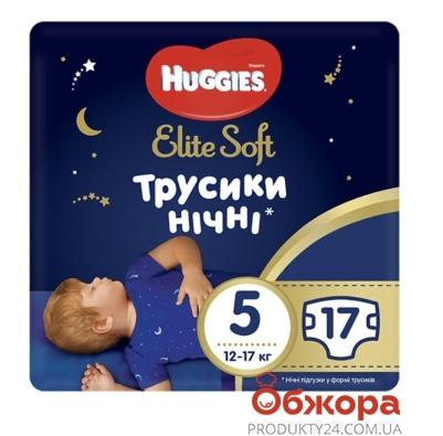 Підгузки-трусики Huggies Нічні 5 (12-17кг) 17х2 – ІМ «Обжора»