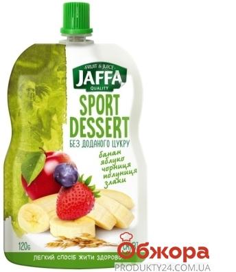 Смузі Sport Dessert Jaffa 120 г – ІМ «Обжора»