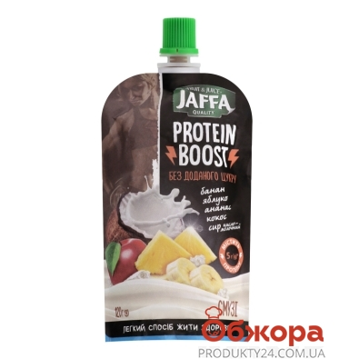 Смузі  Protein Boost Jaffa 120 г – ІМ «Обжора»