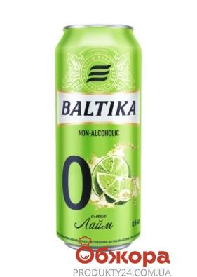 Пиво №0 з/б безалкогольне зі смаком лайму Балтика 0,5 л – ІМ «Обжора»