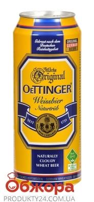 Пиво з/б Weissbier Oettinger 0,5 л – ІМ «Обжора»
