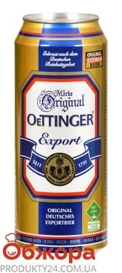 Пиво 5,4% з/б Export Lager Oettinger 0,5 л – ІМ «Обжора»