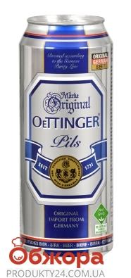 Пиво 4,7% з/б Pils Oettinger 0,5 л – ІМ «Обжора»