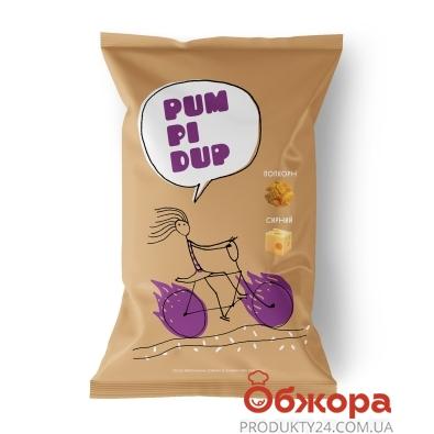 Попкорн со вкусом сыра пармезан Pumpidup 90 г – ІМ «Обжора»