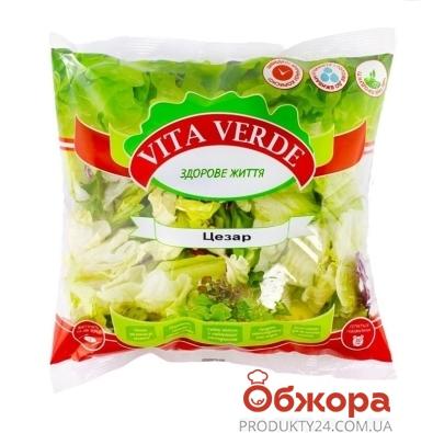 Салат суміш Vita Verde 1 Цезар 180 г – ІМ «Обжора»
