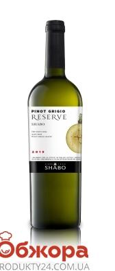 Вино бiле сухе Shabo Reserve Піно Гріджіо 0,75 л – ІМ «Обжора»