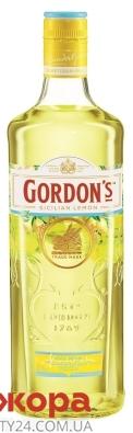 Алкогольний напій на основі джину 37,5% Gordon`s Sicilian Lemon 0,7 л – ІМ «Обжора»