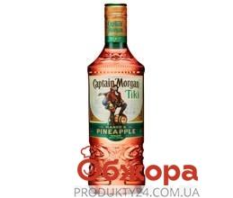 Алкогольний ромовий напій  25% Captain Morgan Tiki Mango+Pineapple 0,7 л – ІМ «Обжора»