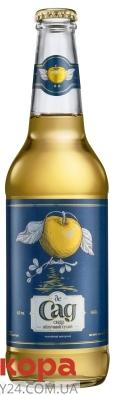 Напій яблучний сухий Сидр Де Сад 0,45 л – ІМ «Обжора»