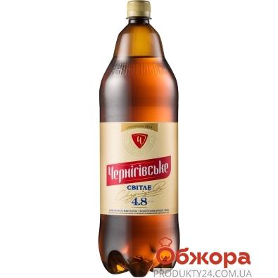Пиво 4,3% світле Чернігівське 2,3 л – ІМ «Обжора»