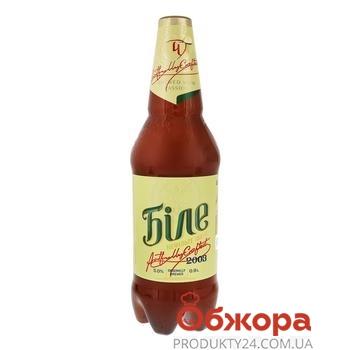 Пиво 4,8% Біла Ніч Чернігівське 0,9 л – ІМ «Обжора»