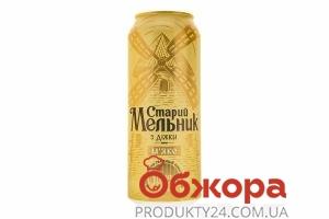 Пиво 4,2% з діжки М`яке світле Старий Мельник 0,5 л – ІМ «Обжора»