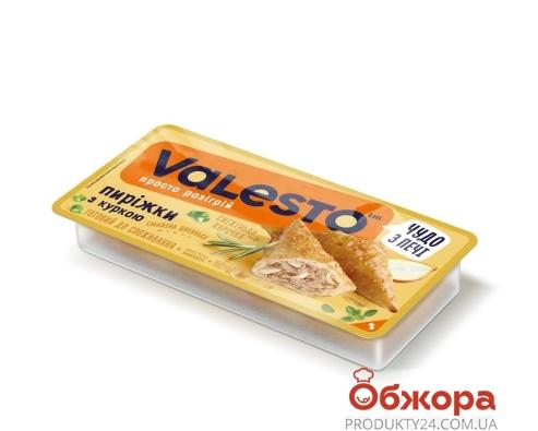 Пиріжки з куркою Valesto 160 г – ІМ «Обжора»
