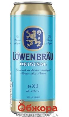 Пиво 5,2% Original з/б Lowenbrau 0,5 л – ІМ «Обжора»