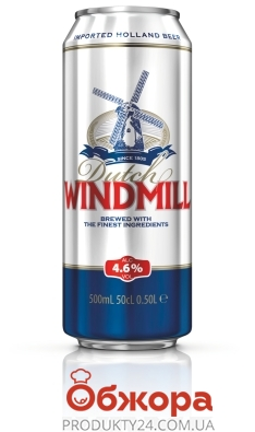 Пиво 4,6% з/б Dutch Windmil 0,5 л – ІМ «Обжора»