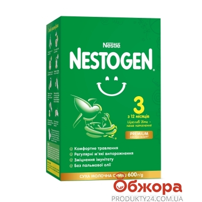 Молочна суміш Нестожен-3 Nestle 600 г – ІМ «Обжора»