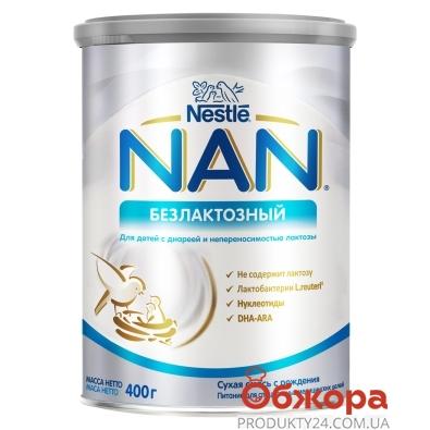 Молочна суміш NAN безлактозний Nestle WTC 400 г – ІМ «Обжора»