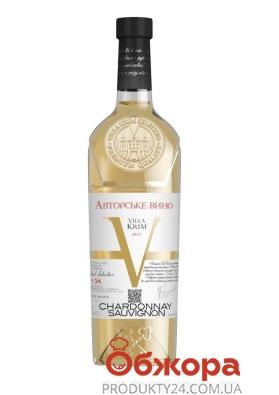 Вино біле сухе Шардоне-Совіньйон Villa Krim 0,75 л – ІМ «Обжора»