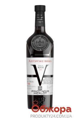 Вино червоне сухе Піно Нуар-Мерло Villa Krim 0,75 л – ІМ «Обжора»