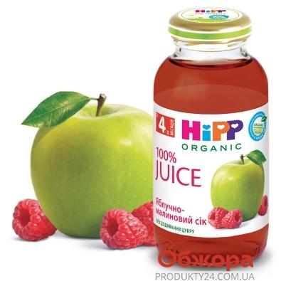 Сік яблуко-малина Hipp 200 г – ІМ «Обжора»
