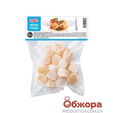 Заморожені морські гребінці Vici 300 г – ІМ «Обжора»