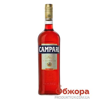 Вермут Кампари (Campari) 1 л – ИМ «Обжора»