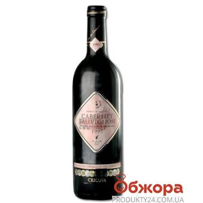 Вино Криково (Cricova) Каберне-Совиньон марочное 0,75 л – ИМ «Обжора»