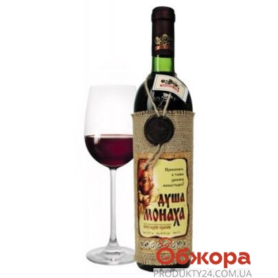 Вино Империал Вин (Imperial Vin) Душа Монаха красное п/сл – ИМ «Обжора»