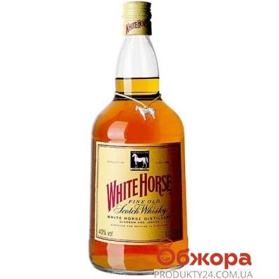 Виски Белая лошадь (White Horse) 1.0 л – ИМ «Обжора»