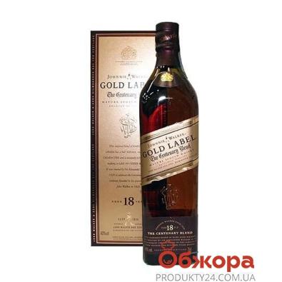 Виски Джонни Уокер (Johnnie Walker) Голд 0.75л  18 лет – ИМ «Обжора»