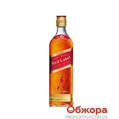 Виски Джонни Уокер (Johnnie Walker) красный 0.5 л. – ИМ «Обжора»