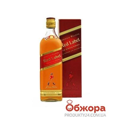 Виски Джонни Уокер (Johnnie Walker) красный 0.75 л – ИМ «Обжора»